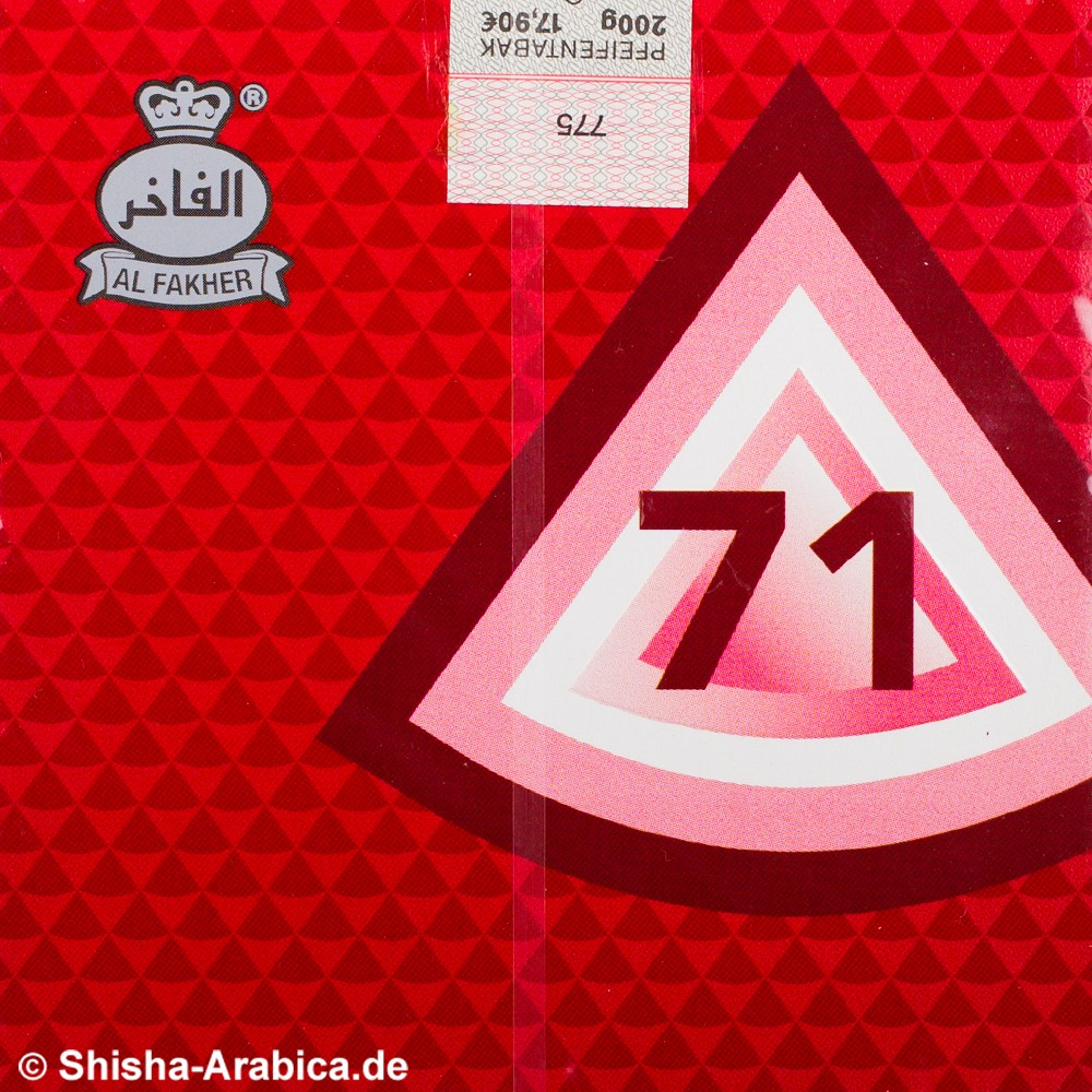 Al Fakher 200g No. 71
