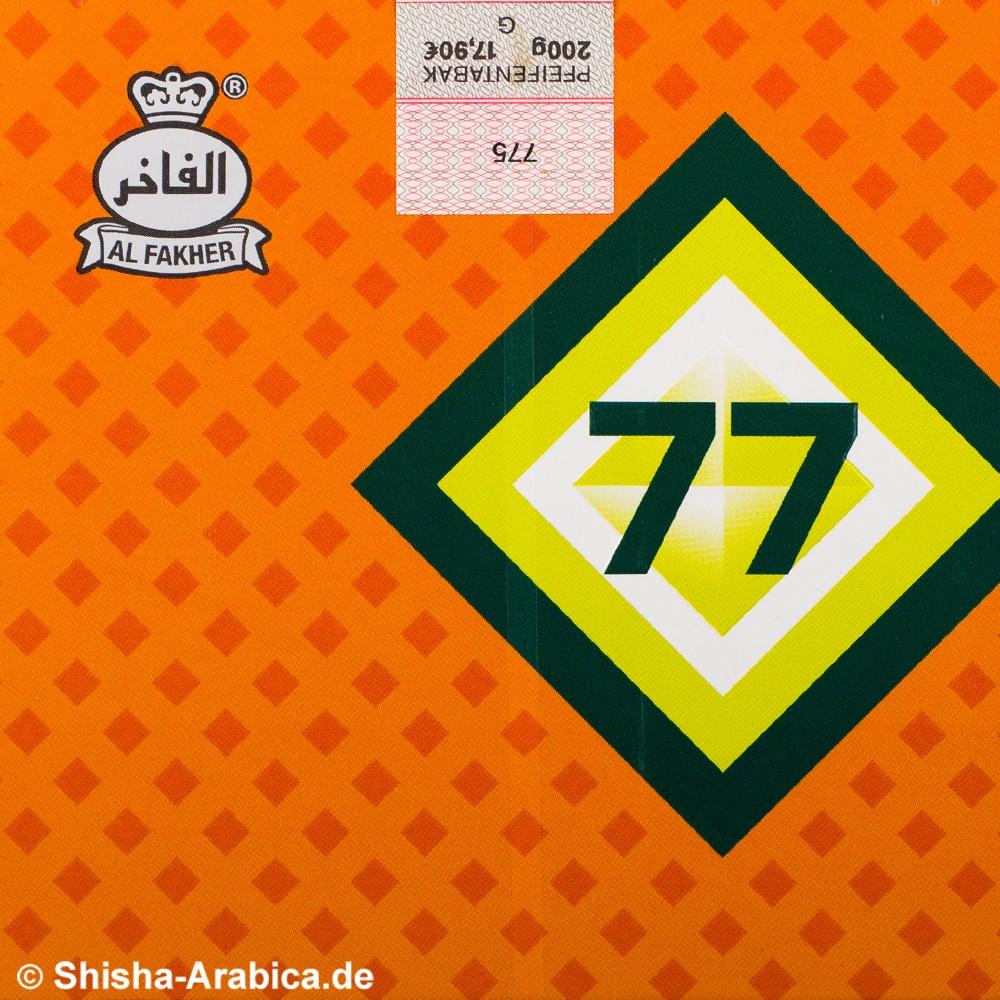 Al Fakher 200g No. 77